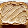 Almond Butter Organic