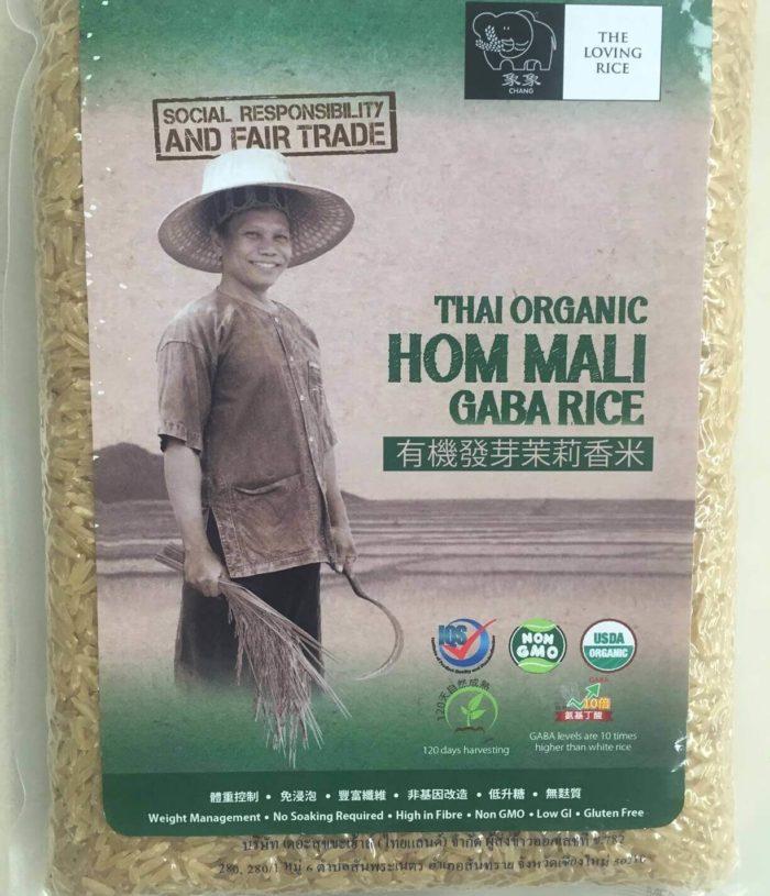Thai Hom Mali Rice Organic