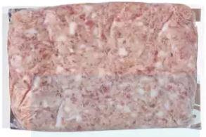 Mild Pork Sausages Meat